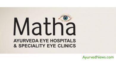 Matha Ayurveda Eye Hospital gets NABH Accreditation