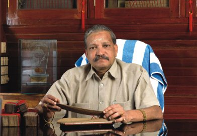 Dr NPP Namboothiri of Sreedhareeyam no more