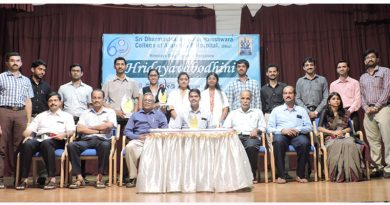 Hridayavabodhini 2018 held at SDM College of Ayurveda