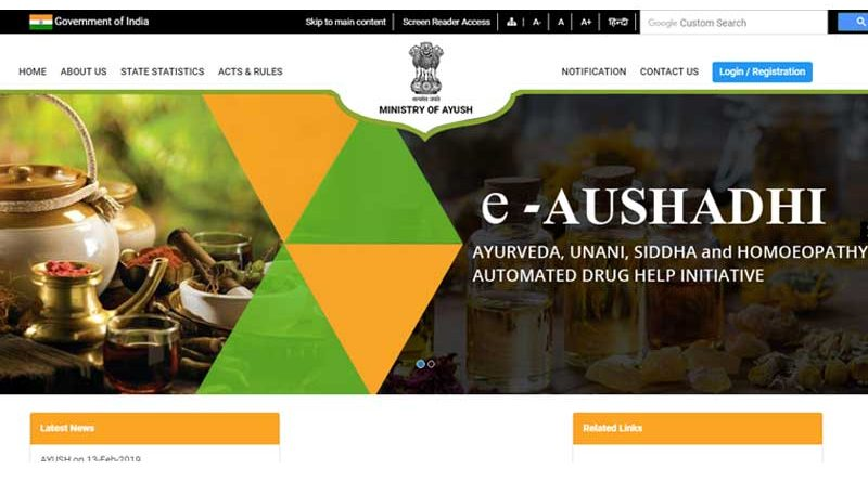 AYUSH Minister launches e-AUSHADHI portal
